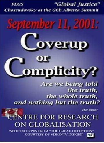 September 11: Coverup or Complicity